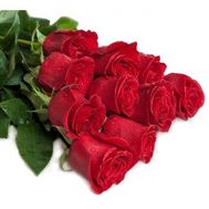Bouquet of imported roses - Drops of happiness - flowers and bouquets on flora.lg.ua