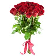 Bouquet of flowers - Daby - flowers and bouquets on flora.lg.ua
