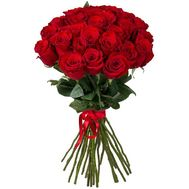 Bouquet of imported roses - Radiance of happiness - flowers and bouquets on flora.lg.ua