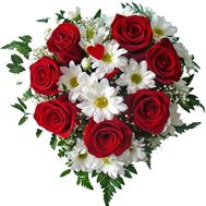 Flower Arrangement in Heart Shape - Love Recognition - flowers and bouquets on flora.lg.ua