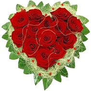 Flower Arrangement in Heart Shape Recognition - flowers and bouquets on flora.lg.ua