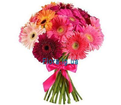 """Bouquet of different color gerberas"" in the online flower shop flora.lg.ua"